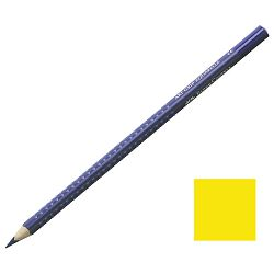 Boje drvenevodene Grip Aquarelle Faber Castell 114208 dark cadmium yellow