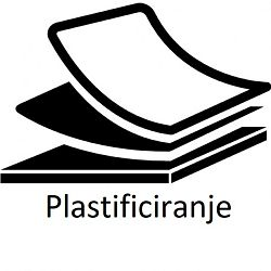Plastificiranje A5